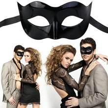 Máscara de máscara de máscara de máscara de olho de meia face (branco)