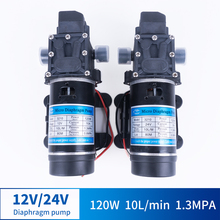 12V 24V 120W 130PSI 10L/мин воды высокой Давление мембранный самовсасывающий насос опрыскиватель автомойки