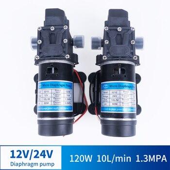 12V 24V 120W 130PSI 10L/Min Wasser Hochdruck Membran Selbst-pumpe Sprayer Auto waschen