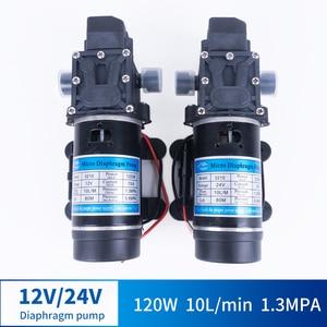 12V 24V 120W 130PSI 10L / Min Water High Pressure Diaphragm Self-priming Pump Sprayer Car Wash