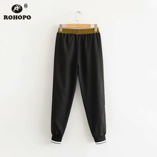 ROHOPO Side Striped Jogger Pencil Pant Autumn Ladies Soft Full Length Patchaork Sweat Buttom #	8689