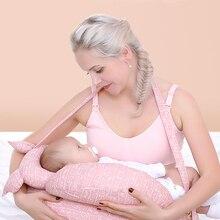 U-образная подушка для кормящих мам, подушка для грудного вскармливания, подушка для кормящих мам, Подушка для беременных и кормящих матерей...