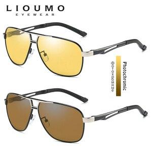 Image 3 - Gafas de sol de piloto fotocromáticas HD para hombre y mujer, lentes polarizadas de día y noche para conducir, camaleón antideslumbrantes