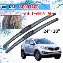 לקאיה Sportage 2011 2012 2013 2014 2015 SL אביזרי מול חלון שמשה קדמית מגב להב מברשות לרכב חותך U J וו