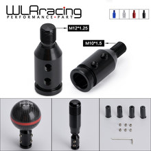 Universal Car gałka zmiany biegów Adapter do m10x1, 5/m12x1, 25 gwint ze stopu aluminium WLR-SBA01