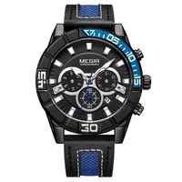 Natural detox gainer megir Watch Men Waterproof Timing Calendar Large Dial MEN'S Watch Quartz Watch 2066|  -
