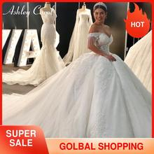 Ashley Carol SEXY Sweetheart Royal Trainชุดบอลชุดแต่งงานชุด 2020 Luxury Beaded CAP Sleeve Lace Upเจ้าหญิงRobe De mariee