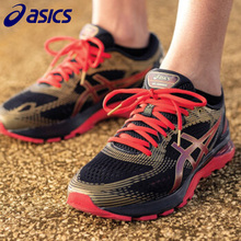 2019 NEW ASICS-Gel Nimbus 21 Mens Sneakers Shoes Asics Mans Running Sports Gel