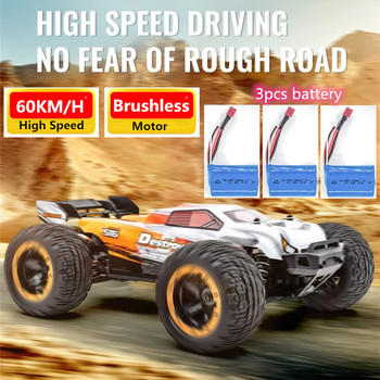 High Speed 60km/h 4WD 2.4Ghz Remote Control RC Racing Car Shock Absober OFF Load Climbing Car With Brushless Motor 3pcs Battery image