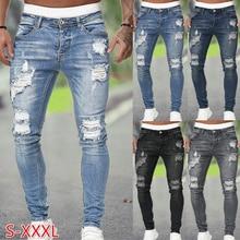 Мужчины джинсы обычные крой отверстие джинсы брюки весна осень уличная одежда мужские повседневные джинсовые рваные скинни брюки Slim байкер верхняя одежда брюки