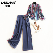 Shuchan Long Sleeve Striped Shirt + Full Length Pants with Stripes on The Sides Flare Sleeve Tie Bow Two Piece Set Top and Pants front tie striped overlap pants