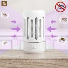 Qiaoqingting電気蚊dispellerリペラーキラー衝撃ランプledライトノイズレス無害安全蚊キラー