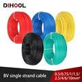 Одножильный проволочный медный провод BV 20/19/18/16/14/12/10/8 AWG, цветной кабель из ПВХ, огнестойкая фиксированная электрическая проводка