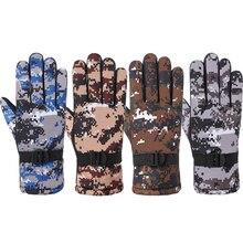 Men Winter Waterproof Thermal Full Finger Gloves Thick Plush Lining Camouflage Print Anti-Slip Palm Adjustable Snow Ski Gloves