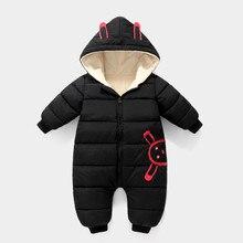 Зимнее теплое хлопковое пальто для новорожденных; Толстый комбинезон с рисунком для маленьких мальчиков и девочек; Модный комбинезон с капюшоном для малышей