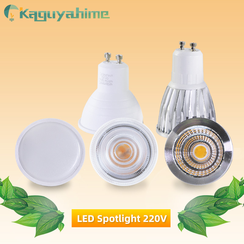 Kaguyahime GU10 MR16 LED Bulb E27 E14 LED Lamp 7W 6W 5W 3W AC 220V Lampada Aluminum Energy Saving LED Spotlight Home Lighting