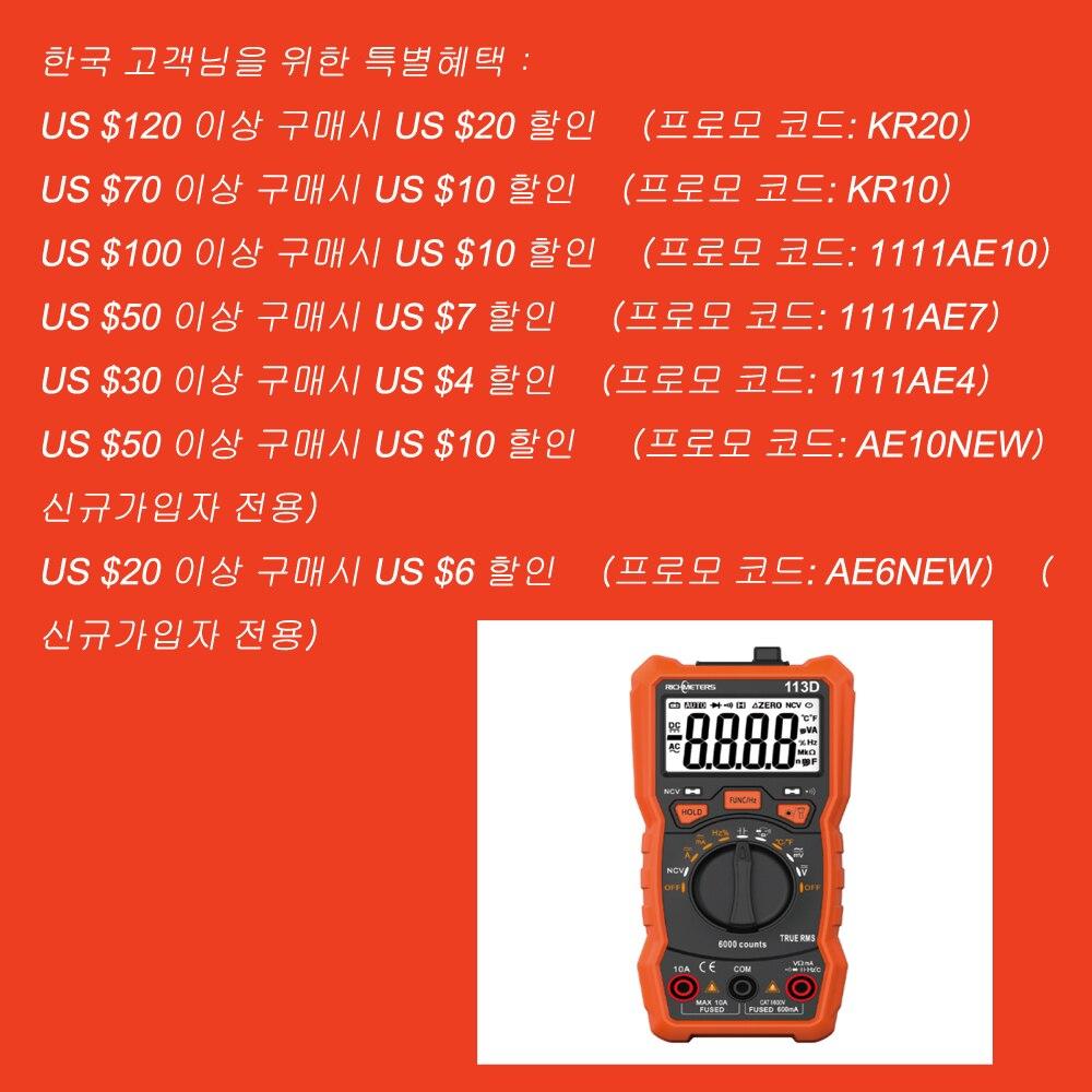RICHMETERS RM113D NCV Digital Multimeter 6000 zählt Auto Ranging AC/DC spannung meter-licht Zurück licht Großen Bildschirm 113A/D