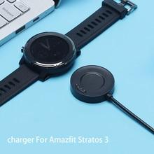 Usb зарядный кабель Колыбель для Amazfit Stratos 3 для Amazfit A1928 Смарт-часы портативная зарядная док-станция спортивные часы зарядное устройство