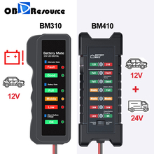 24V 12V 배터리 테스터 자동차 트럭 오토바이 발전기 상태 확인 과부하 표시 충전 테스트 도구 디지털 전압 검출기