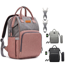 Baby Diaper Backpack With USB Charging Port Baby Care Bags  Waterproof Mommy Backpacks Large Capacity Nappy Bag недорого