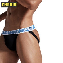 High Quality Cotton Underpants Gay Men Sexy Man's Underwear Thong Men Jockstrap Low waist Mens Thongs And G strings Sexi AD7102