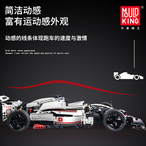 Image 4 - F1 Racing Car Technic Series 24 Hour Race Car Model Kit Building Blocks Bricks Kids Toys Compatible with Lepining 42039 DIY Gift