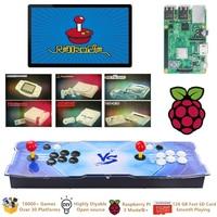 Tapdra Raspberry Pi 3 Model B+(B Plus) Arcade Video Game Console Retropie Arcade Cabinet DIY 18000+ Retro Arcade Games