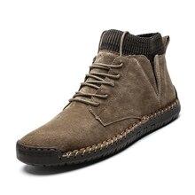 Мужские ботинки; Новинка; мужская обувь на шнуровке; нескользящая Повседневная обувь; большие размеры; модные мужские ботинки в стиле ретро;
