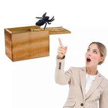 Высокое качество 1 шт. деревянный шалость животное пугать Коробка Чехол трюк игра шутка реалистичные сюрприз кляп игрушка