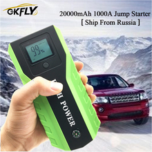 Booster Car-Battery-Power-Bank Jump-Starter High-Power Emergency-Starting-Device 1000A