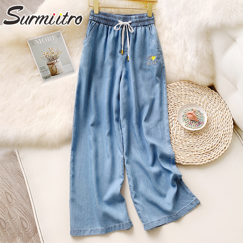 SURMIITRO Floor Length Wide Leg Baggy Long Pants Women 2021 Summer Cool Fabric Korean Style Female High Waist Trousers Blue