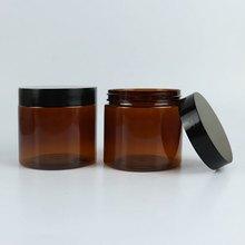 200ml ambarina marrom cosméticos creme para rosto garrafas bálsamo labial amostra recipiente frasco pote maquiagem loja frascos