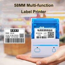 Принтер для этикеток 2 дюйма портативный ручной мини принтер