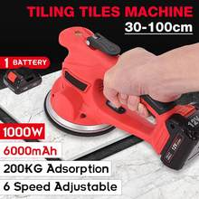 Tiling-Machine Tile Paving Battery Vibration Adjustable with 30-100cm 6000mah 6-Speed