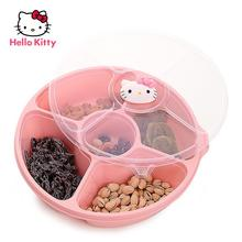 Hello Kitty Creative Dried Fruit Storage Box Living Room Nut Plate Candy Box Divided Grid with Lid Snack Melon Seed Plate