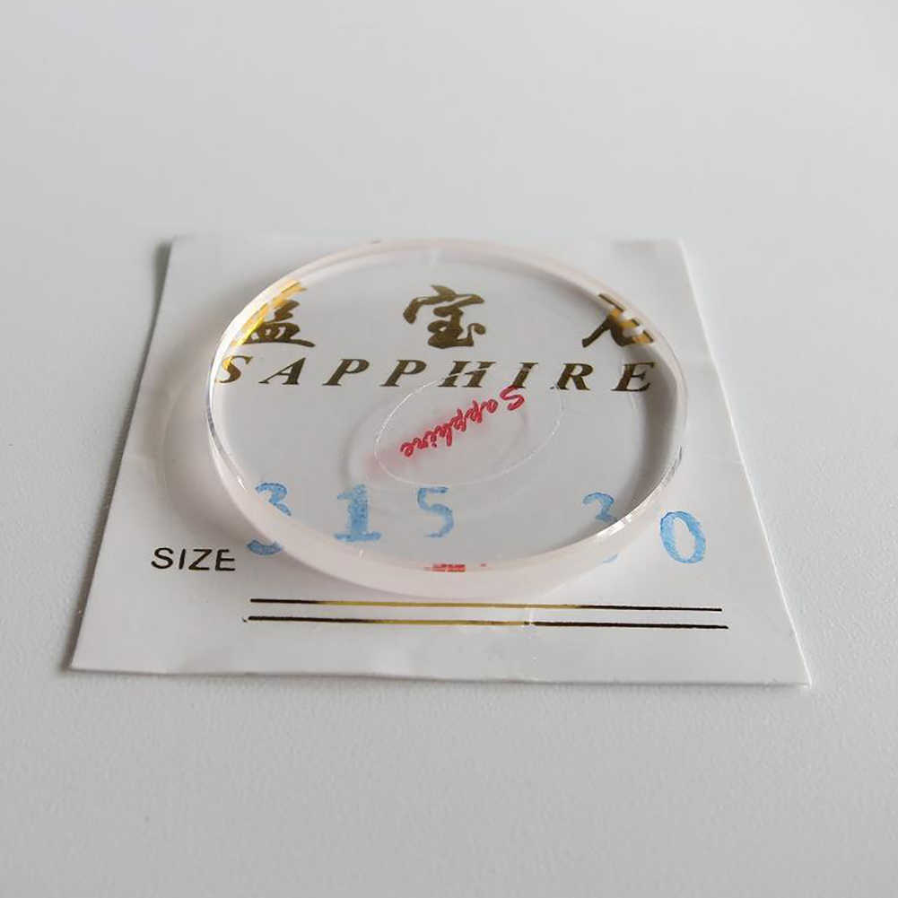 verre de saphir plat de montre 3 0mm d epaisseur 29 5mm 31 5mm pour reparation de montres pieces de rechange