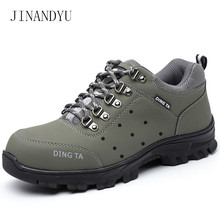 High Quality Steel Toe Caps Work Safety Shoes for Men Breathable Leather Security Work Shoes Working Shoes Man Safety Boots Men