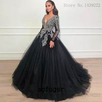 Black Girl Tulle Ball Gown Evening Dresses Prom Beads V Neck Lace Appliques Long Arabic Special Occasion Robe De Soiree Plus