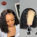 Женский парик с кудрявыми волосами SVT, малазийский парик с глубокой волной, с застежкой на сетку 4 х4