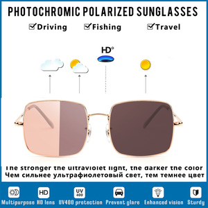 Image 4 - Top Fashion Oversized Style Sunglasses Women Polarized Ocean Color Shade Pink Chameleon Men Photochromic Night Driving Glasses