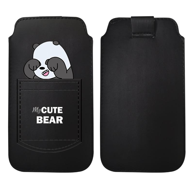 C黑套熊猫