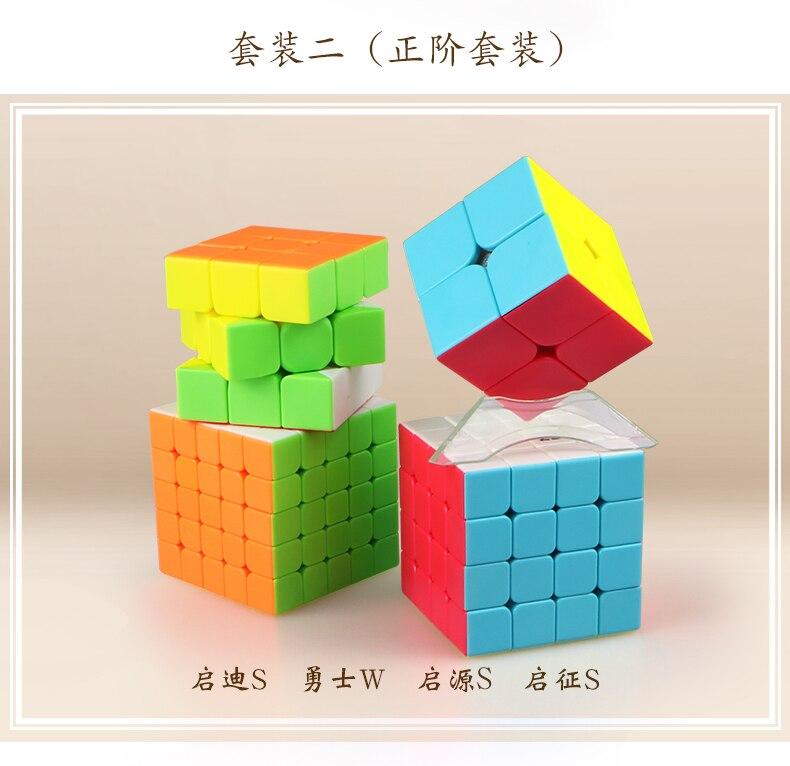 Qiyi 2x2 3x3 4x4 5x5 Magic Cube QiyuanS QizhengS Speed Cube Puzzle WarriorW Qidi Black Stickerless 3pcs 4pcs/Set Educational Toy