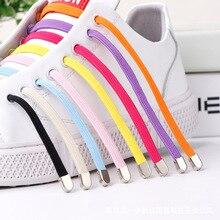 Lazy Laces No Tie Shoe laces Elastic Shoelaces detachable shoe strap Kids Adult Running sneaker shoelace no tie