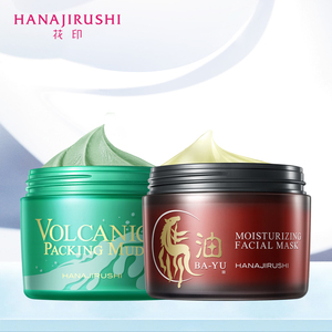 Image 5 - «Máscara de lama vulcânica para pele, máscara facial clara de poros, remoção de cravo, morango, clareamento hidratante, 80g