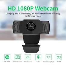 Веб камера высокой четкости 1080p может вращать микрокомпьютер