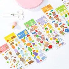 Étiquettes autocollantes d'animaux mignons Kawaii, papeterie de décoration, ours, alpaga, lapin, chien, fleur, fournitures scolaires, cadeau, 4 pièces