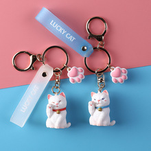 New Cute Lucky Cat Keychains Cartoon Lovely Fortune Car Key Chains Girl Bag Pendant Keyrings Student Lovers Holiday Gifts