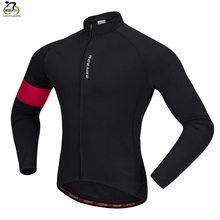 WOSAWE Cycling Jacket Men Winter Thermal Warm Wind Clothing Bike Quick Dry Coat MTB Jersey Fleece Ropa Ciclismo
