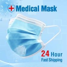 Маски медицинские одноразовые нетканые пылезащитные с заушными петлями, 500 шт.