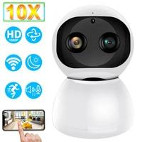 FHD 1080P Smart Home WiFi telecamera IP sorveglianza di sicurezza interna CCTV PTZ 360 10X Zoom Motion Detection per Pet Baby Monitor Cam